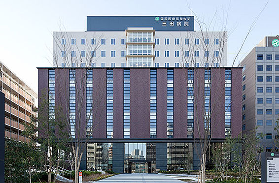 中古マンション-港区三田1丁目 国際医療福祉大学三田病院(242m)