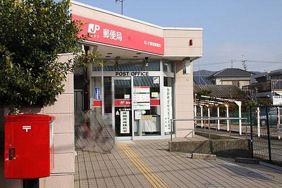 戸建賃貸-和歌山市梶取 【郵便局】紀ノ川駅前郵便局まで723m