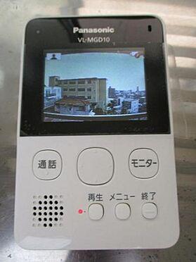 区分マンション-神戸市中央区熊内町5丁目 その他