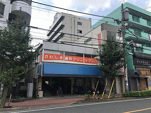 中古マンション-川口市上青木2丁目 かわしま歯科クリニック(2558m)