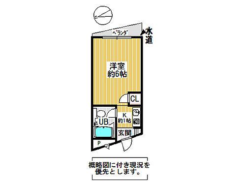 マンション(建物全部)-吹田市千里山竹園1丁目 概略図に付き現況を優先と致します