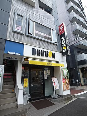 中古マンション-新宿区若松町 ドトールコーヒーショップ 若松河田店(徒歩5分・約350m)