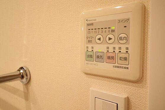 中古マンション-八王子市別所1丁目 浴室暖房乾燥機付き。ガス式ですので電気式より早く乾きます。