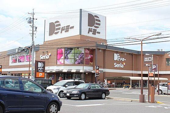 新築一戸建て-豊田市高美町6丁目 ドミー若林店まで徒歩約18分(約1400m)