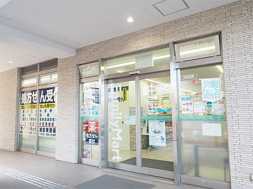 中古マンション-浦安市東野2丁目 ファミリーマート ヤックスドラッグ浦安東野店(600m)