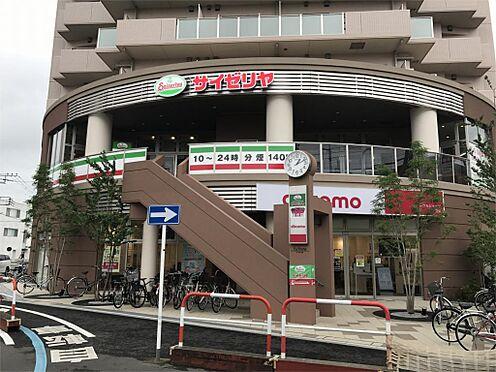 中古マンション-戸田市新曽南3丁目 ユプリュネ(1566m)