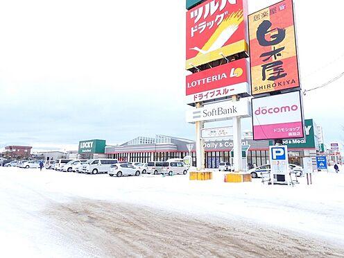 区分マンション-札幌市北区篠路三条6丁目 ラッキー篠路店まで500m、ラッキー篠路店