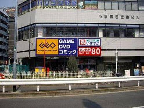 マンション(建物一部)-東大阪市菱屋西6丁目 ゲオ 距離約700m