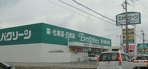 事務所(建物一部)-和歌山市湊通丁南1丁目 スーパーエバグリーン 紀三井寺まで751m