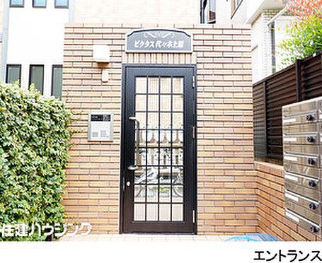 アパート-渋谷区西原3丁目 玄関