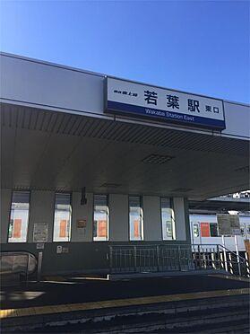 土地-鶴ヶ島市大字藤金 若葉駅(1000m)