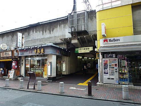 中古マンション-荒川区西日暮里6丁目 【駅】西日暮里まで832m