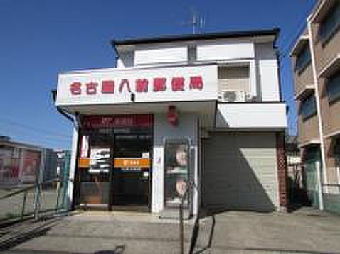 戸建賃貸-名古屋市名東区平和が丘1丁目 名古屋八前郵便局まで徒歩約8分 約650m