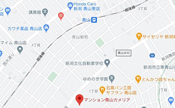 マンション(建物一部)-新潟市西区青山1丁目 その他