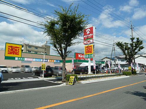 マンション(建物全部)-茨木市高田町 キリン堂茨木太田店 約880m