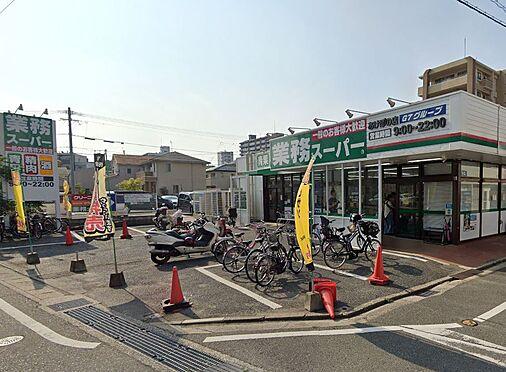 区分マンション-福岡市城南区別府5丁目 業務スーパーあけぼの店。650m。徒歩8分。
