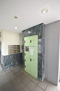 マンション(建物一部)-和光市南1丁目 宅配BOX