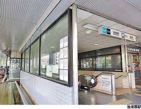 店舗(建物一部)-文京区小石川1丁目 後楽園駅(現地まで400m)