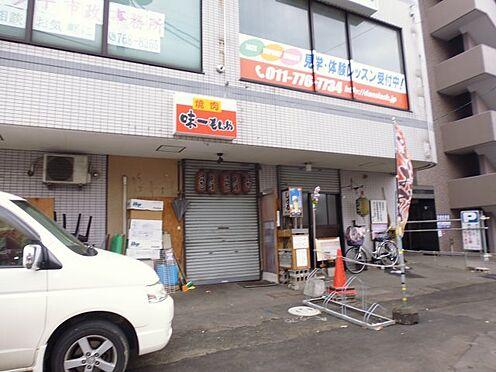 マンション(建物全部)-札幌市北区北二十一条西5丁目 テナント