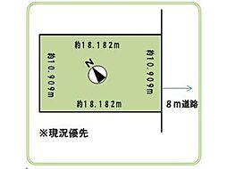 定鉄バス ****駅 バス 藤野4条3丁目下車 徒歩6分
