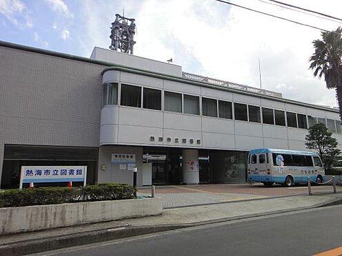 リゾートマンション-熱海市伊豆山 熱海市立図書館(1980m)