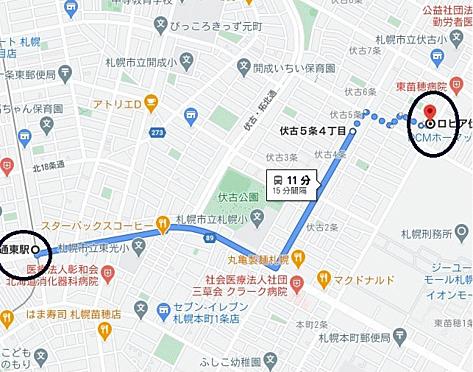 マンション(建物一部)-札幌市東区伏古6丁目 外観