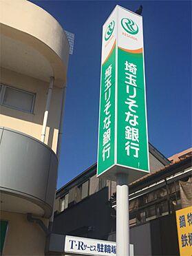新築一戸建て-鶴ヶ島市大字上広谷 埼玉りそな銀行 鶴ヶ島駅西口出張所(836m)