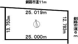 根室本線 釧路駅 バス30分 星が浦北2の4下車 徒歩1分