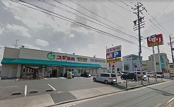 アパート-名古屋市北区安井4丁目 スギ薬局城北店…約450m
