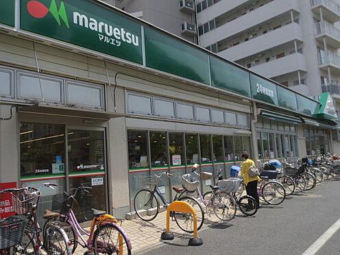中古マンション-江戸川区中葛西5丁目 マルエツ 葛西店(1012m)