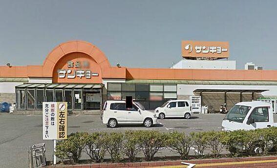 中古マンション-岩出市西国分 【スーパー】食品館サンキョー打田店まで929m
