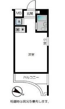 区分マンション-神戸市兵庫区西多聞通1丁目 間取り
