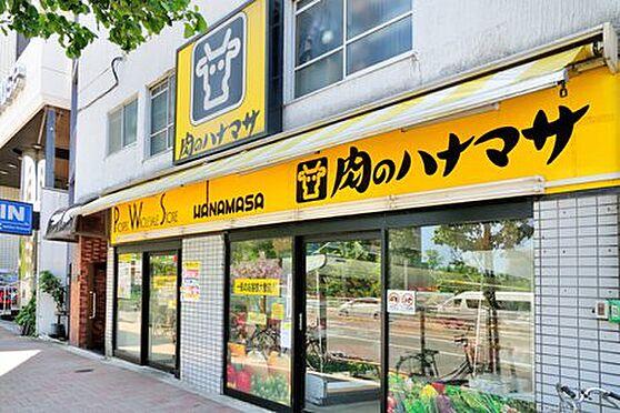 アパート-中野区中央1丁目 スーパー肉のハナマサ 西新宿店まで587m