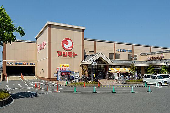 一棟マンション-京都市南区上鳥羽八王神町 スーパーマツモト洛南店 約2000m 徒歩25分