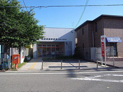 建物一部その他-川西市美園町 川西美園郵便局 距離約550m 徒歩約7分