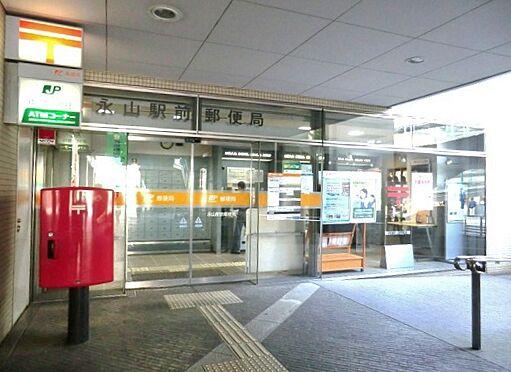 中古マンション-多摩市永山3丁目 永山駅前郵便局(550m)