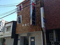 佐賀県佐賀市中央本町