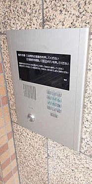 マンション(建物全部)-福岡市早良区昭代2丁目 その他