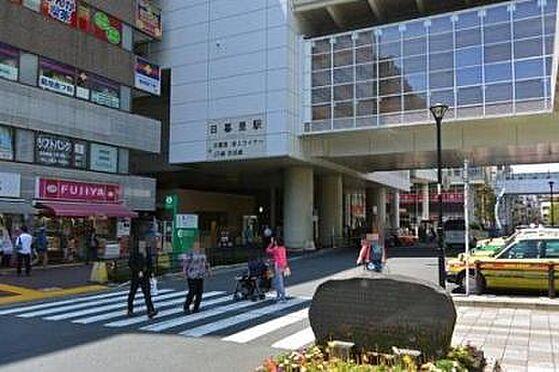 中古マンション-荒川区西日暮里6丁目 【駅】日暮里まで1271m