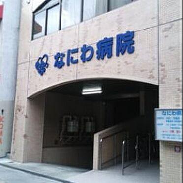 中古マンション-大阪市浪速区桜川2丁目 【総合病院】なにわ病院まで300m