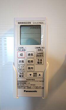 新築一戸建て-橿原市菖蒲町2丁目 雨の日のお洗濯に役立つ浴室乾燥機。浴室のカビ予防にも活躍します。