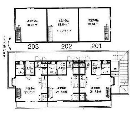 アパート-川崎市多摩区南生田2丁目 その他