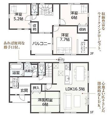 新築一戸建て-名古屋市名東区梅森坂3丁目 収納力の高いウォークインクローゼット、16帖超えのリビング等の魅力満載の間取りです。
