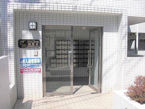マンション(建物一部)-横浜市鶴見区岸谷3丁目 入口です。