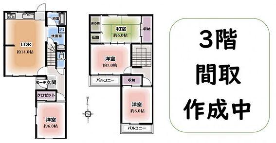 戸建賃貸-名古屋市西区天塚町4丁目 4SLDKの使い勝手の良い間取り