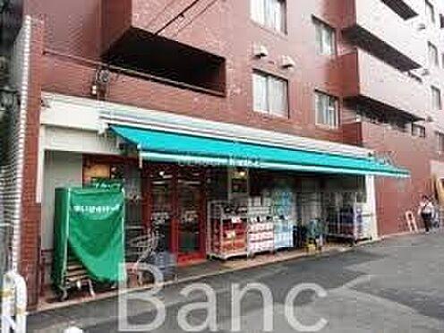 中古マンション-渋谷区恵比寿3丁目 まいばすけっと上大崎2丁目店 徒歩11分。 830m