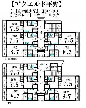 マンション(建物全部)-京都市北区衣笠大祓町 間取り