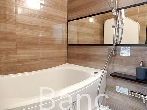 中古マンション-世田谷区若林4丁目 追炊き浴室換気乾燥機能付きシステムユニットバス、花粉の時期や梅雨時は浴室乾燥機があると助かりますね