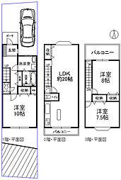 近鉄生駒線 東山駅 徒歩5分