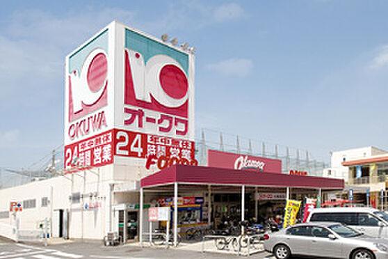 アパート-和歌山市今福3丁目 【スーパー】オークワ大浦街道店まで976m